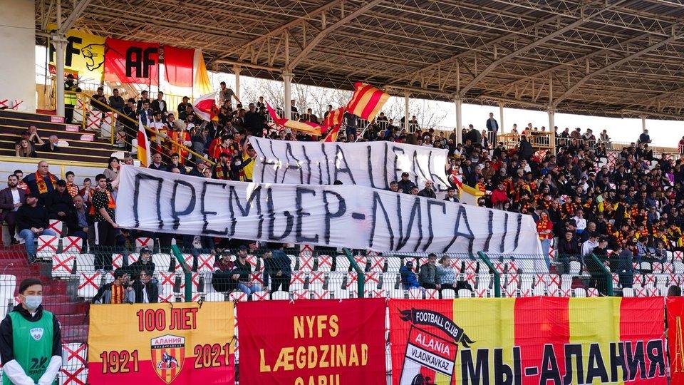 «Алания» и «Оренбург» получили лицензии для выступления в ФНЛ, брянское «Динамо» — нет