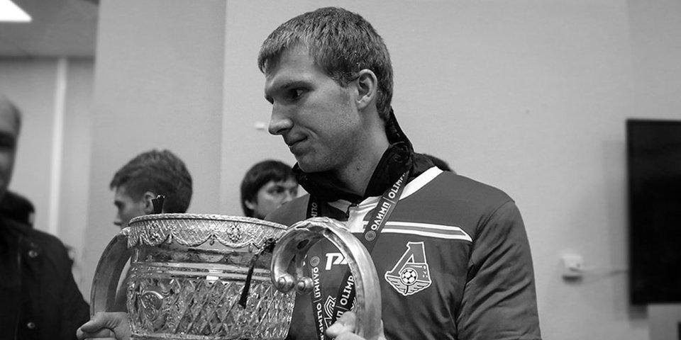 Юрий Семин: «Я не знал о состоянии здоровья умершего Самохвалова. Наверное, я бы посоветовал ему уйти из футбола»