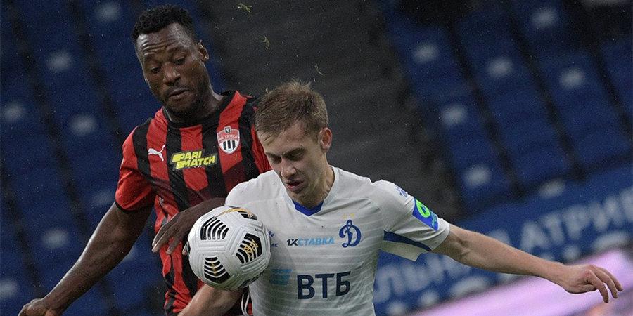 «Химки» вырвали победу у «Динамо»