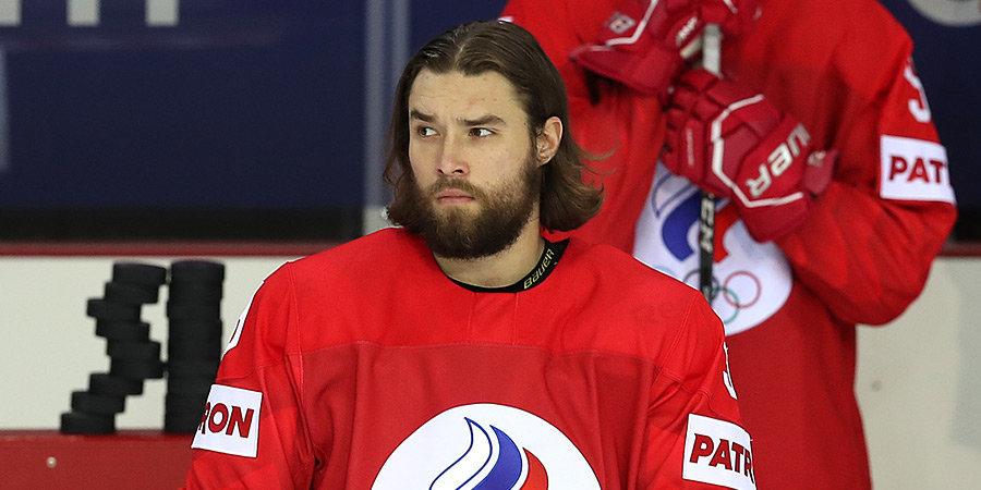 Иван Проворов: «С Канадой всегда интенсивные игры. Они пытаются нас задавить, нам нужно не пытаться играть в их хоккей»