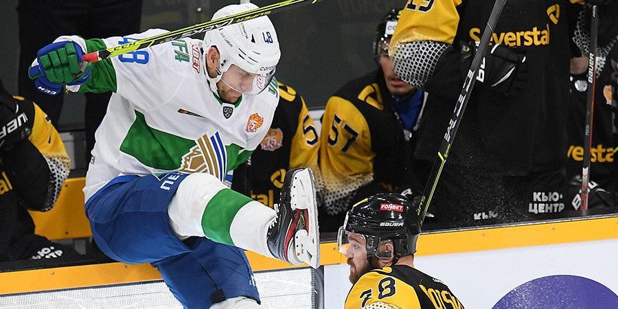 «Салават Юлаев» потерпел первое поражение в сезоне