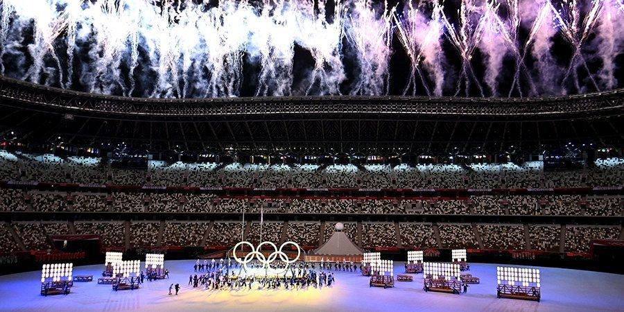 Император Нарухито  объявил летние Олимпийские игры в Токио открытыми
