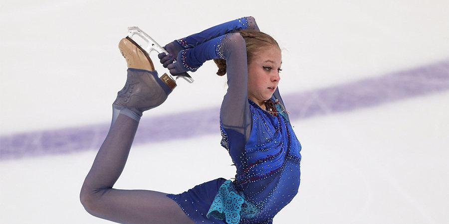 Александра Трусова – о домашнем этапе Гран-при: «Это были самые эмоциональные соревнования»