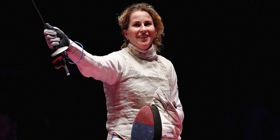 Дериглазова принесла России первую золотую медаль на ЧМ по фехтованию