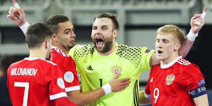Сборная России по мини-футболу вышла на чемпионат мира