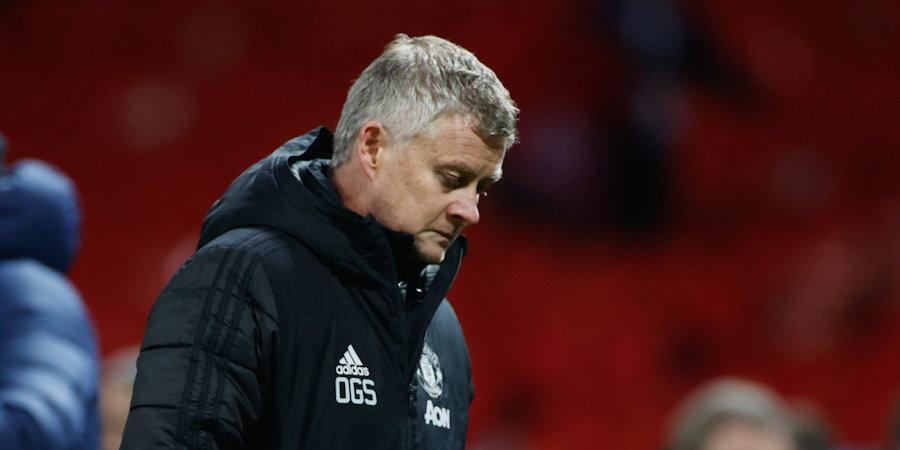 «Манчестер Юнайтед» сообщил об убытках за прошлый год