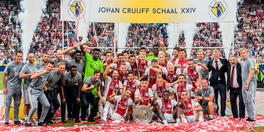 Промес выиграл с «Аяксом» Суперкубок Голландии. Голы и лучшие моменты