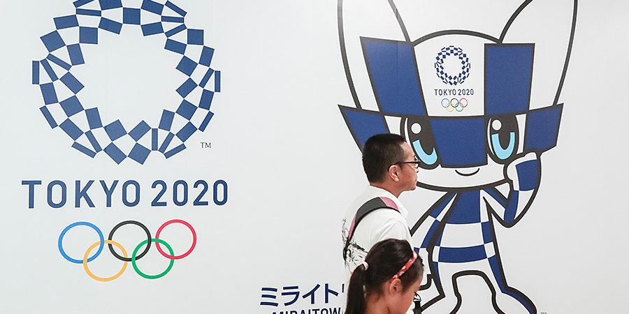 У ВАДА очередные подозрения в адрес России. Олимпиада в Токио под угрозой?