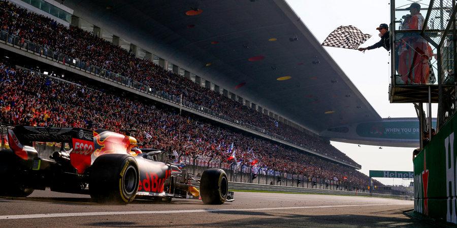 В «Формуле-1» анонсировали изменения в аэродинамике болидов