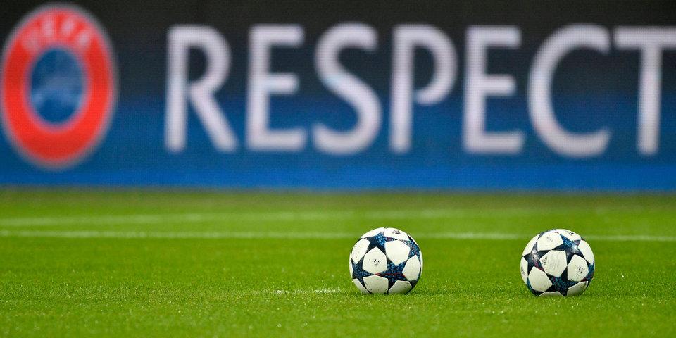 «Аполлон» и «Абердин» оштрафованы на 37,5 тысяч евро по итогам квалификационного матча в ЛЕ