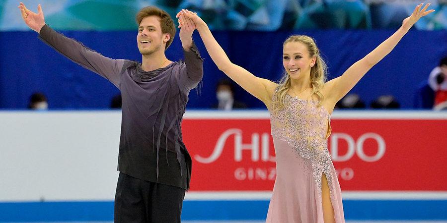 Синицина и Кацалапов снялись с произвольного танца на этапе Кубка России в Йошкар-Оле