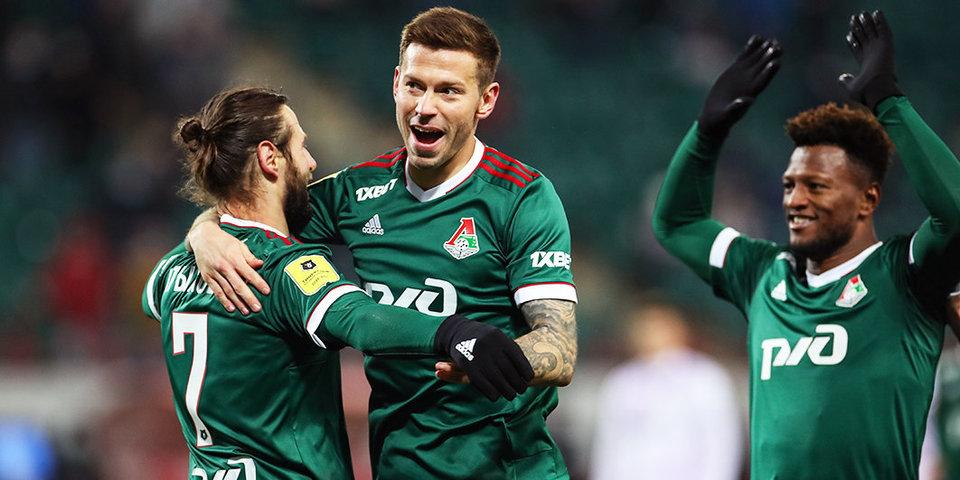 Румынская бригада арбитров обслужит матч «Локомотива» и «Баварии» в Лиге чемпионов