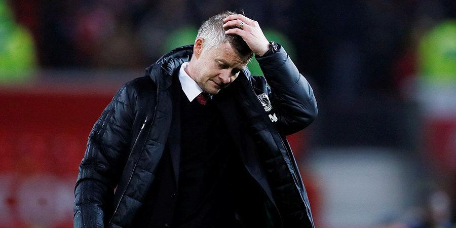 «Манчестер Юнайтед» посетит Москву перед матчем Лиги Европы