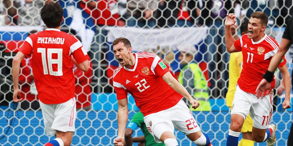 Объявлен состав сборной России на матч с Египтом, Дзюба – в атаке