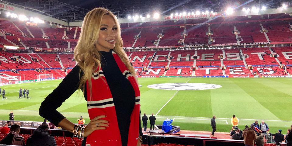 Моуринью дал совет ЦСКА, а Виктория Лопырева назвала тех, кем гордится. Что осталось за кадром на «Олд Траффорд»