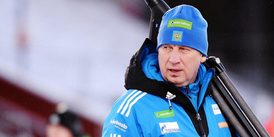 Польховский признал, что в сборной России ошиблись с подготовкой к сезону