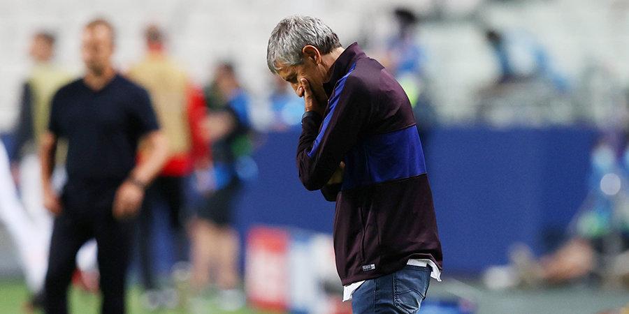 «Барселона» официально уволила Сетьена. Специалист подаст в суд