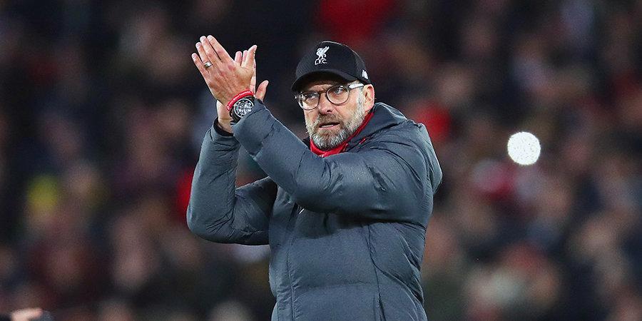 «Челси» и «Ливерпуль» могут встретиться в 1/8 финала Кубка Англии