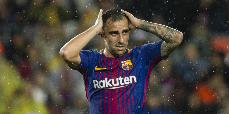 Проколы «Барсы», ошибка «Атлетико». 10 самых провальных трансферов последних лет