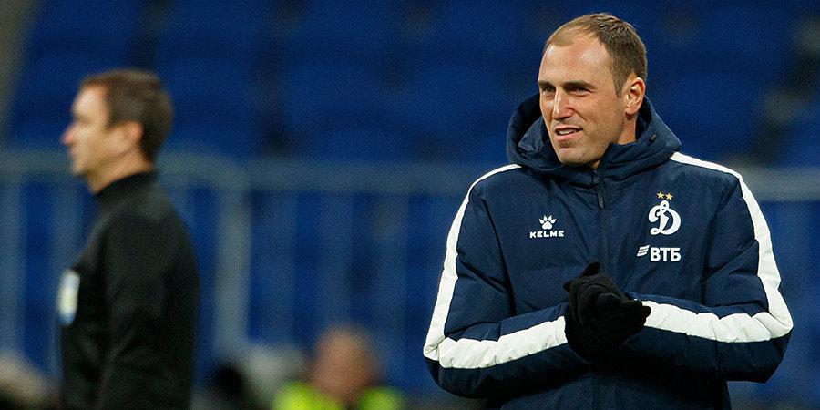 «У нас был непростой разговор с руководством». Новиков подтвердил, что продолжит тренировать «Динамо»