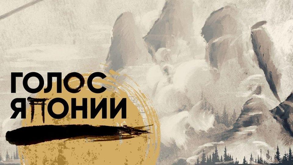 Что не так с этой Олимпиадой? Губерниев, Занин и Трифанов записали премьерный выпуск олимпийского подкаста