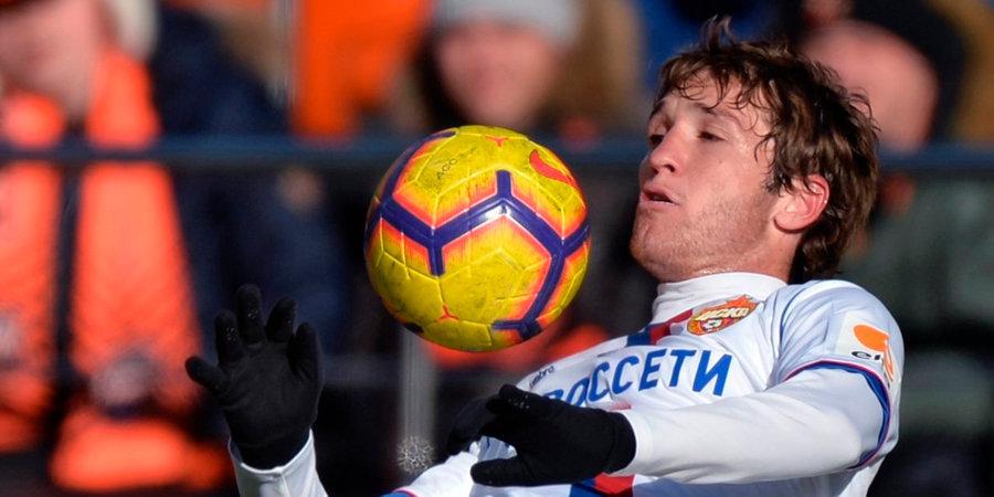 «С праздником, СуперМарио». ЦСКА поздравил Фернандеса с днем рождения