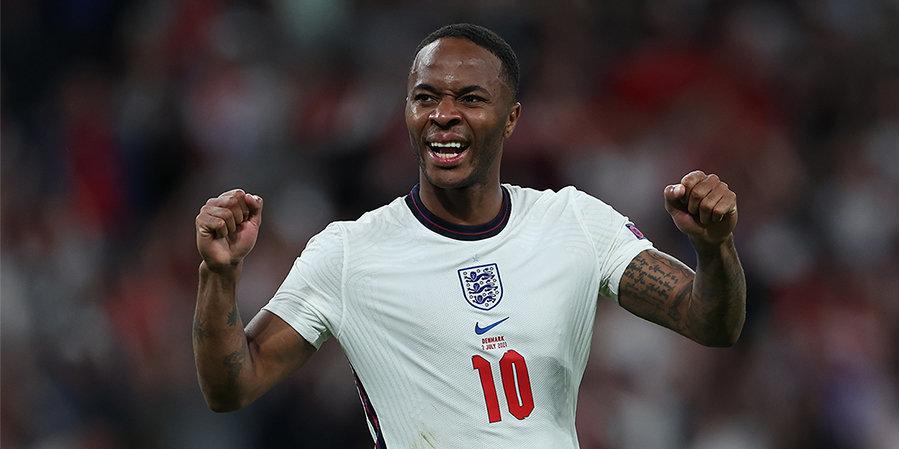 Футбольная ассоциация Англии обратится в ФИФА из-за расистских оскорблений на матче с Венгрией