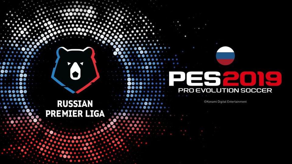Выступление России на ЧМ сделает PES-2019 популярнее. В Москве презентовали новый футбольный симулятор