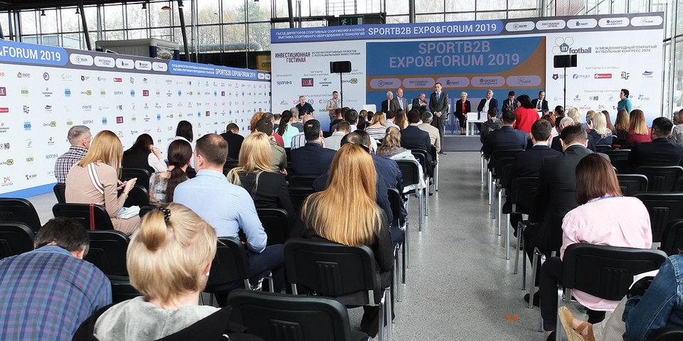Универсиада-2019 в Красноярске признана событием года на форуме SportB2B Expo&Forum