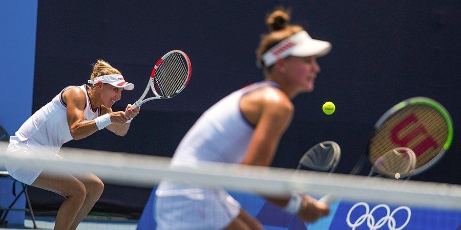 Кудерметова и Веснина не смогли пройти в финал Олимпиады и сыграют за бронзу