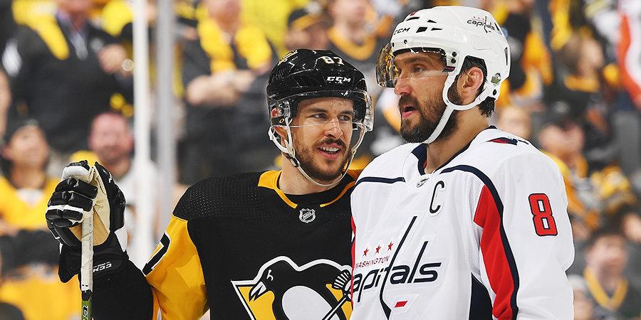 Сидни Кросби и Александр Овечкин уже попали в Пекин. НХЛовские тройки всех сборных на Олимпиаде-2022