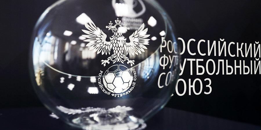 Матч Кубка России отменен из-за вспышки коронавируса в одном из клубов
