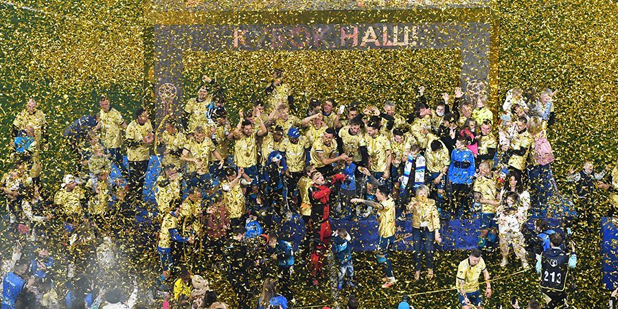 «Зениту» вручили золотые медали и кубок за победу в Тинькофф РПЛ (видео)