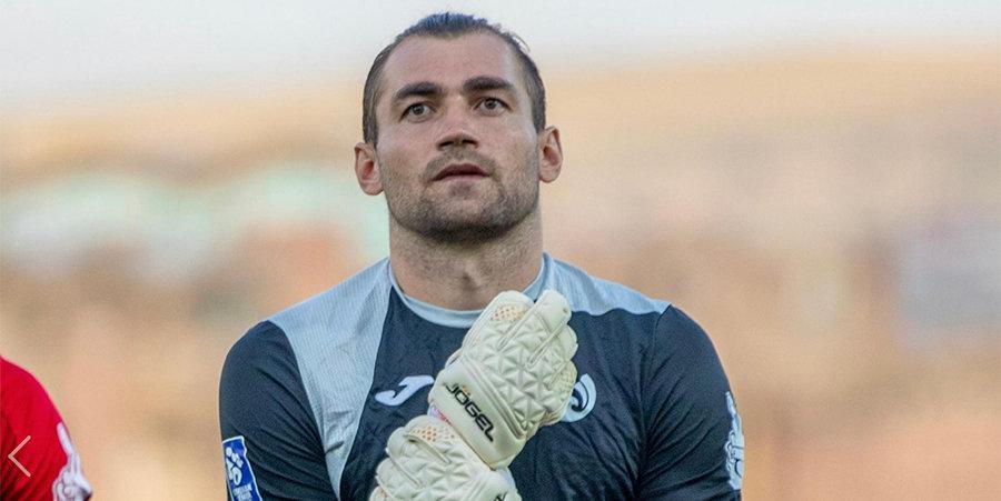 Российского вратаря могут позвать в сборную Армении