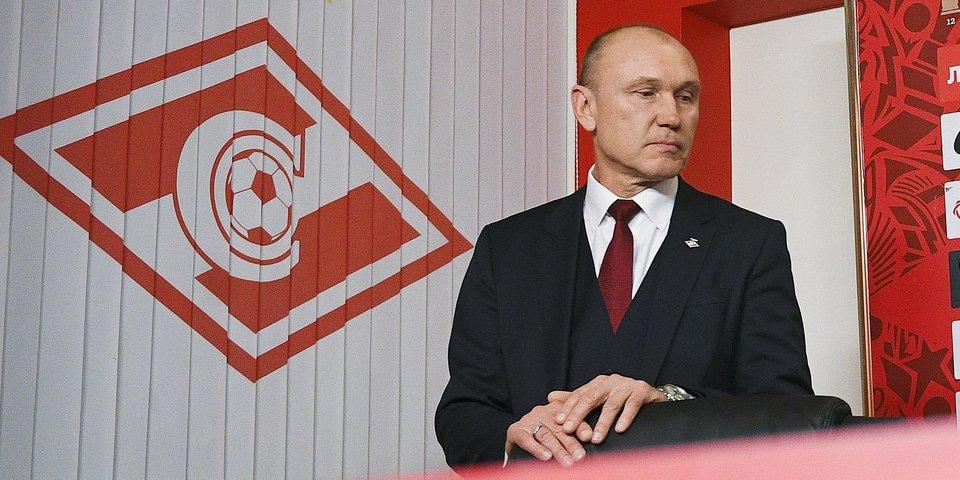 Родионов освобожден от должности гендиректора «Спартака», исполняющим обязанности назначен Измайлов