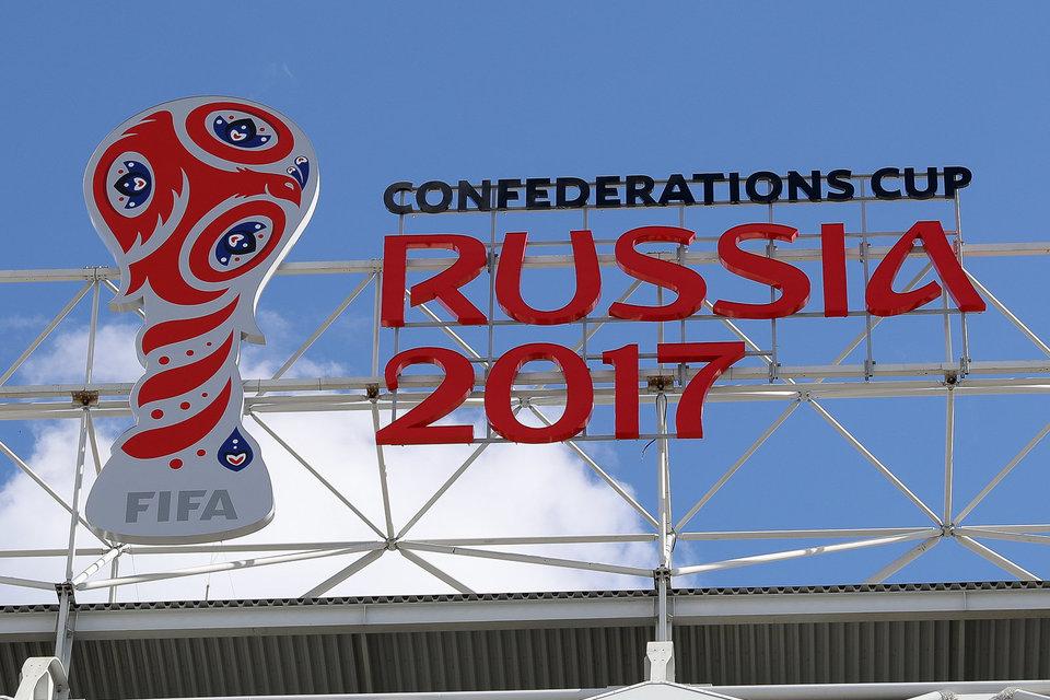 Алексей Сорокин: «Кубок конфедераций развеял много стереотипов о России»