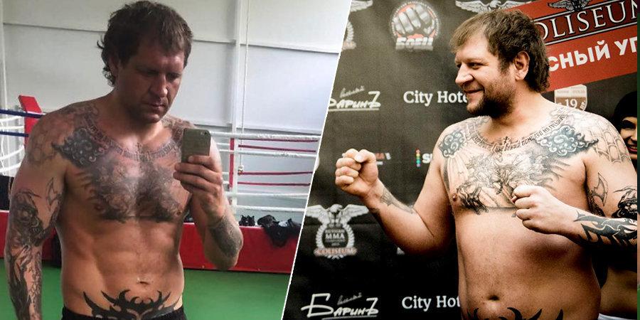«Саша сбросил 20 кг». Как изменился Александр Емельяненко