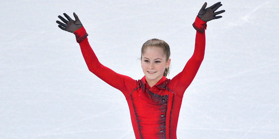 5 лет золоту Липницкой на чемпионате Европы: как начиналась новая эра фигурного катания России