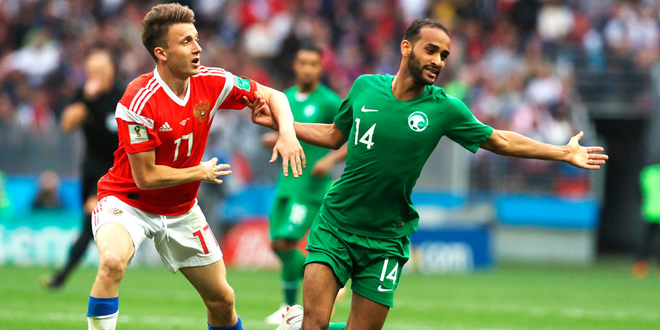 Поставь оценки сборной России за игру с Саудовской Аравией!