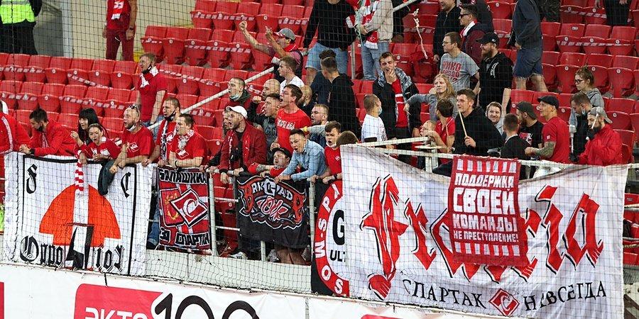 «Спартак» заявил, что не может реализовать абонементную кампанию на сезон-2020/21 в полном объёме