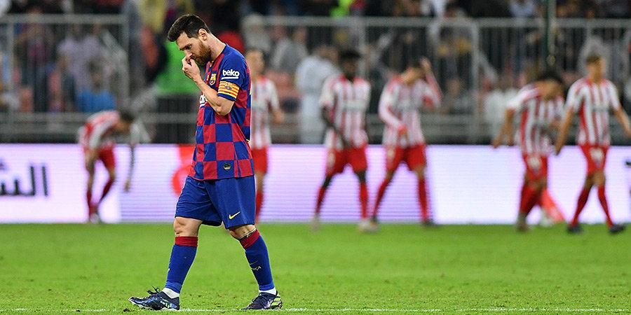 Месси обратился к Вальверде после его отставки из «Барселоны»