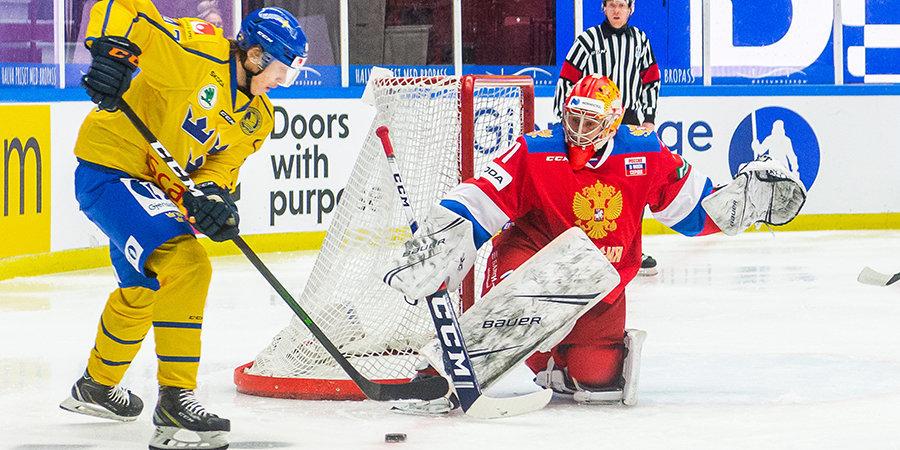 Валерий Каменский: «Игра Самонова определила результат и ход встречи со шведами»