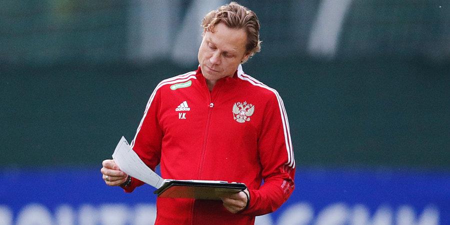 Карпин огласил итоговый состав сборной России на октябрьские матчи