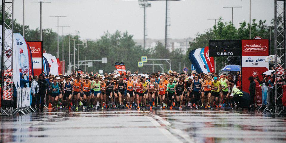 На трассе Московского полумарафона установлен новый рекорд
