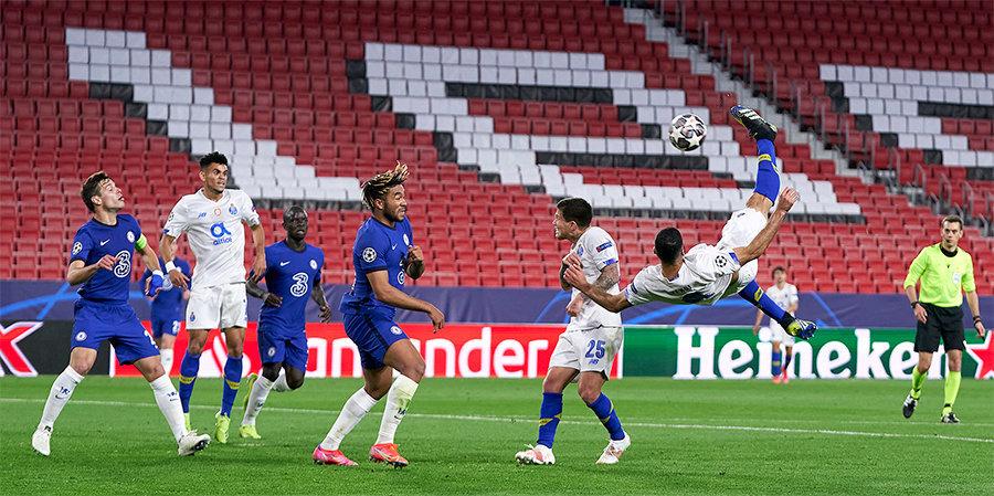 Чудо-гол Тареми не спас «Порту» от вылета из ЛЧ. «Челси» сыграет в полуфинале впервые с 2014 года