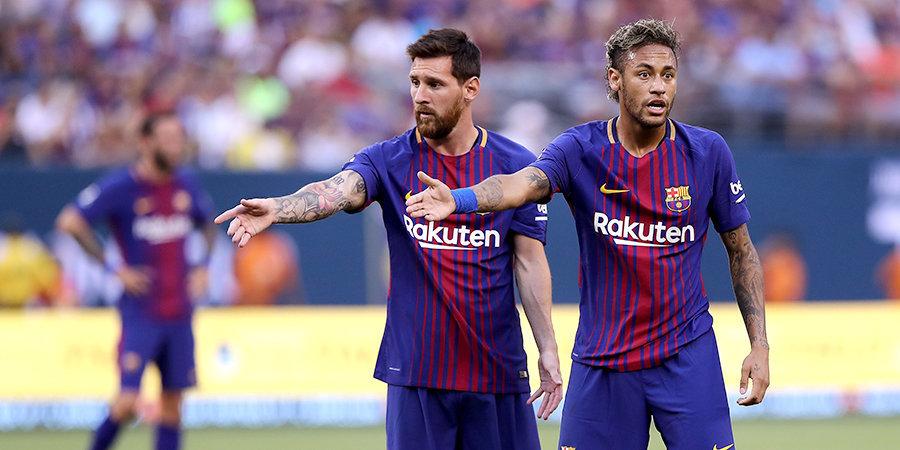 СМИ: Неймар хочет играть с Месси в «ПСЖ» или «Барселоне»