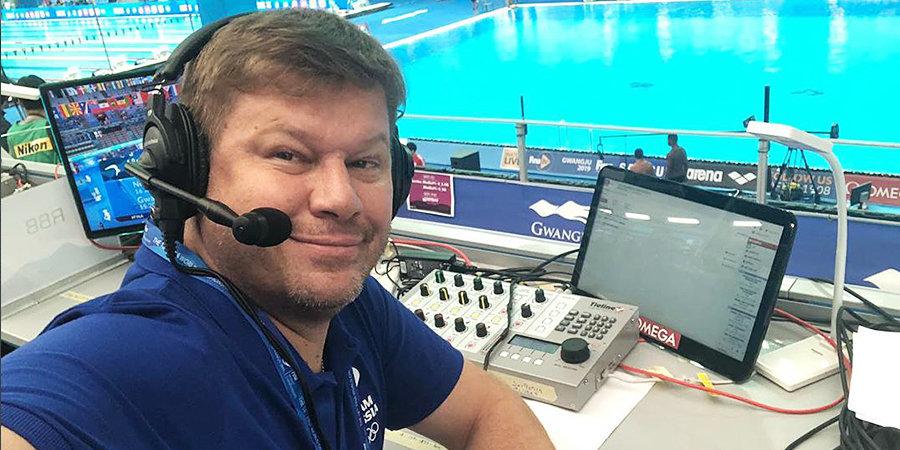 Дмитрий Губерниев — о медали Бондаря и Минибаева: «Провел бронзовый репортаж, теперь буду мечтать о победном»