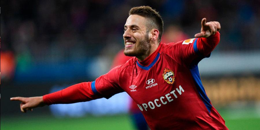 Никола Влашич: «ЦСКА был лучше соперников в Лиге Европы»