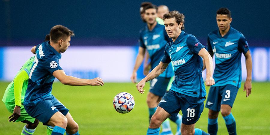 Андрей Червиченко: «Зенит» очень медленный, поэтому следуют поражения в Лиге чемпионов»