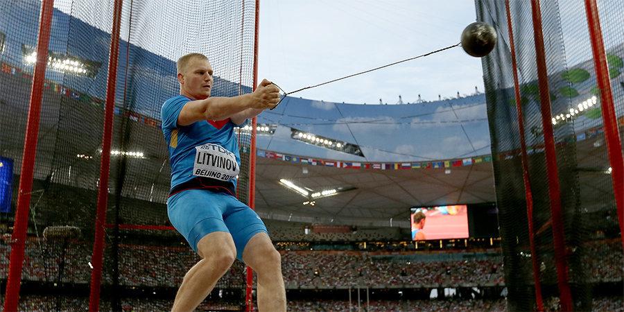 Сергей Литвинов: «После отъезда из России я не имею морального права что-то говорить по теме допинга в стране»